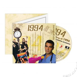 Hit Music CD from 1994 & Greeting Card