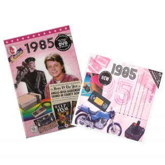 CD & DVD ~ Revisit the Music & News of 1985