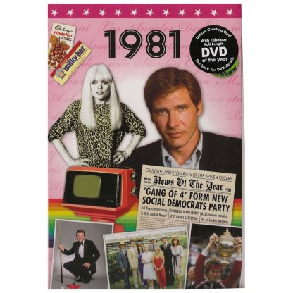 DVD with Memories from 1981 and a Greeting Card in one