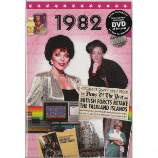 DVD with Memories from 1982 and a Greeting Card in one