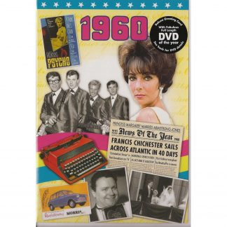 58th Anniversary gift ~ DVD with Memories from 1960 and a Greeting Card in one front view