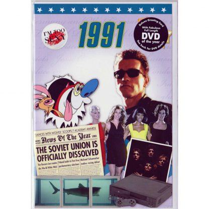 27th Anniversary Gift ~ DVD With Memories From 1991 And A Greeting Card In One