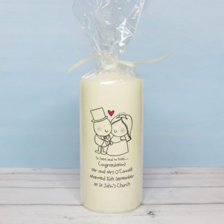 To have and to hold personalised candle